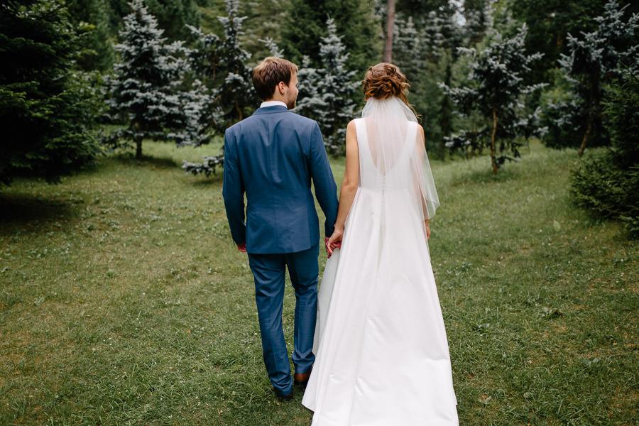 kāzu pastaiga