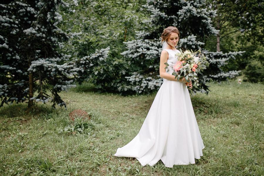 līgavas kleita